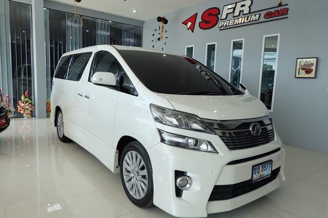Premium Car Center